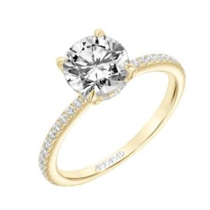 """Chelsea"" Yellow Gold Diamond Engagement Ring"